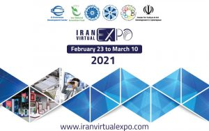 Iran Virtual Expo @ Virtual Expo