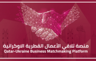 Qatar-Ukraine Business Matchmaking Platform