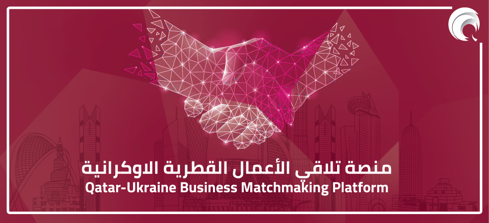 Qatar-Ukraine Business Matchmaking Platform