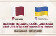 "Register now for ""Qatar-Ukraine Business Matchmaking Platform"""