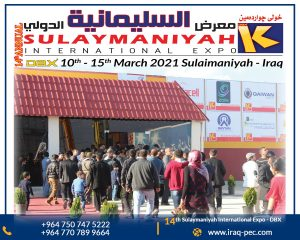 14th Sulaymaniyah International Expo DBX @ Sulaymaniyah International Fair
