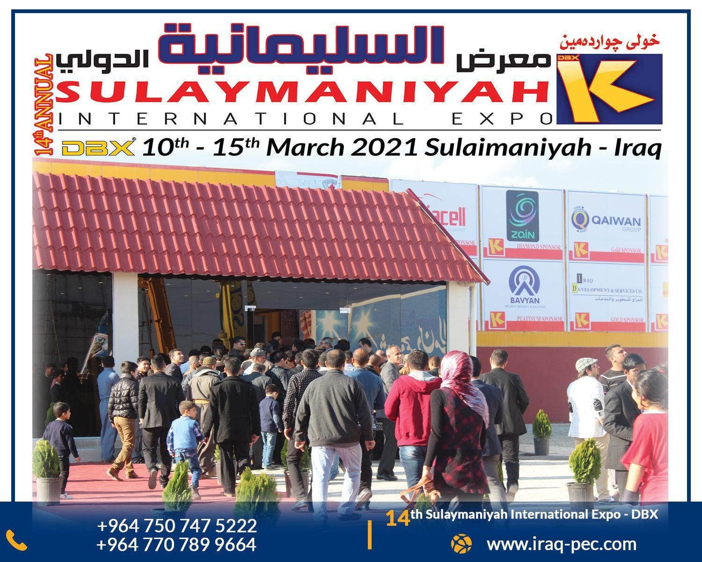 14th Sulaymaniyah International Expo DBX