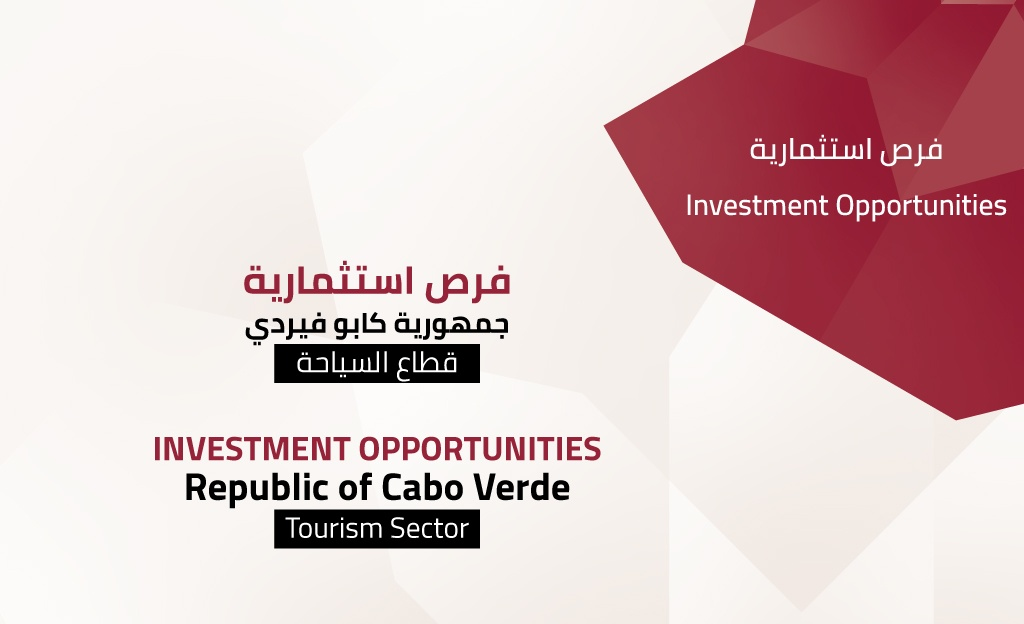 Investment opportunities in the Republic of Cabo Verde