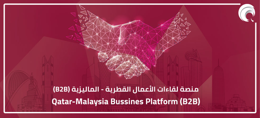 Qatar-Malaysia Bussines Platform (B2B)