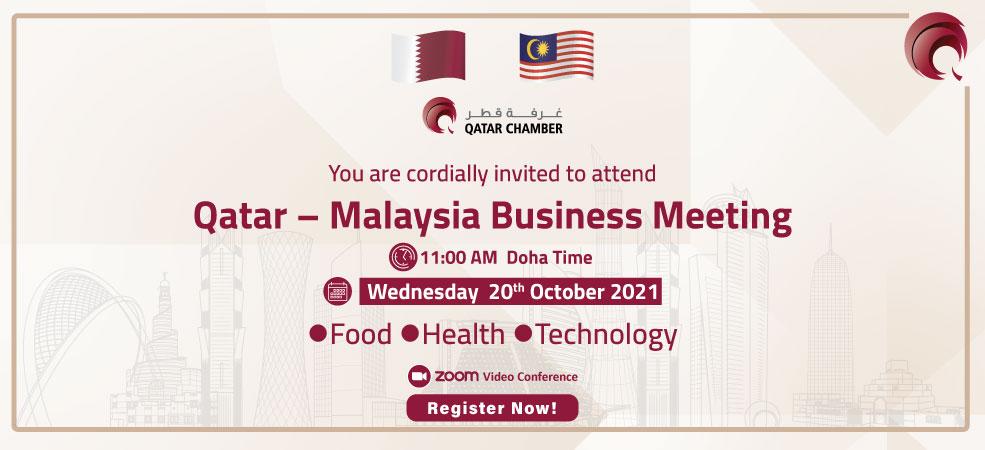 Qatar – Malaysia Business Meeting
