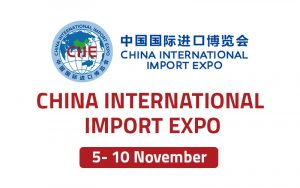China International Import Expo @ ONLINE FORMAT