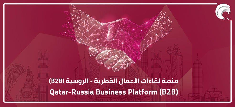 Qatar-Russia Business Platform (B2B)