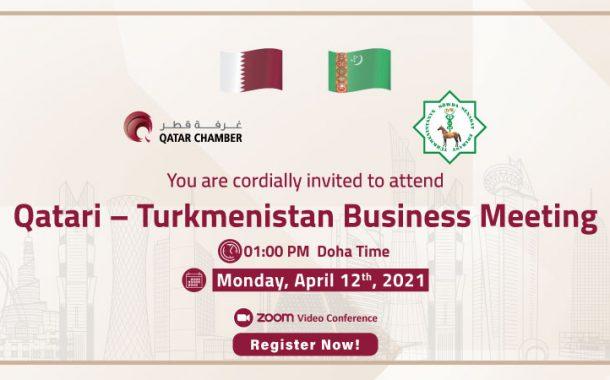 Qatari – Turkmenistan Business Meeting