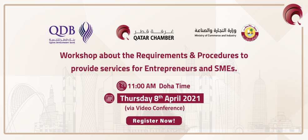 Workshop about the Requirements & Procedures to provide services for Entrepreneurs and SMEs.