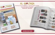 Al-Moltqa | Issue No. 90| Economic Magazine | April 2021
