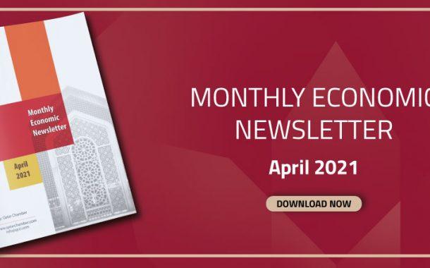 Monthly Economic Newsletter   April 2021