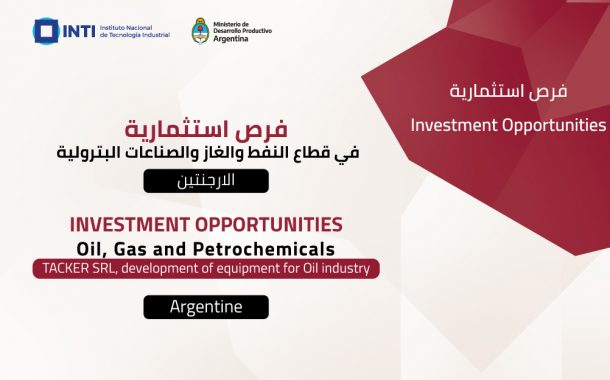 Investment opportunities in oil, gas and petrochemicals
