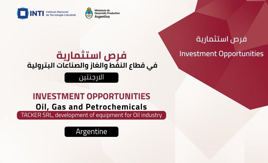 فرص استثمارية في قطاع النفط والغاز والصناعات البترولية