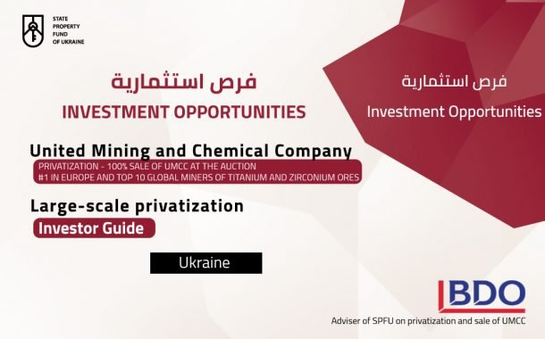 United mining and Chemical company - Investor Guide