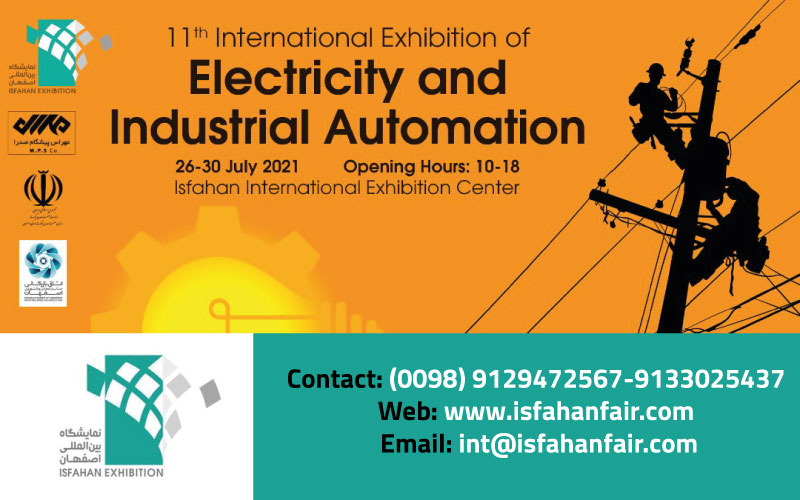 11th International Exhibition of Electricity (ISFAHAN POWER 2021)