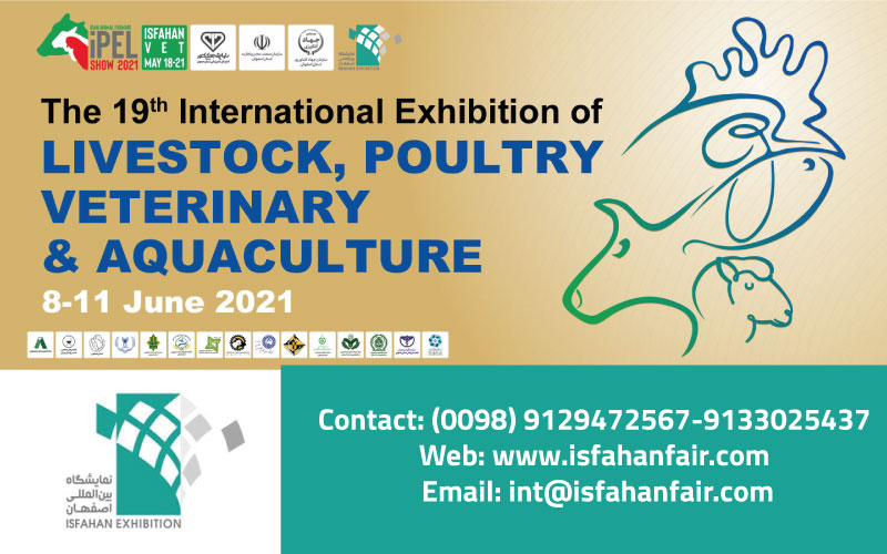 19th International Exhibition of Livestock, Poultry and Veterinary (ISFAHAN VET 2021)