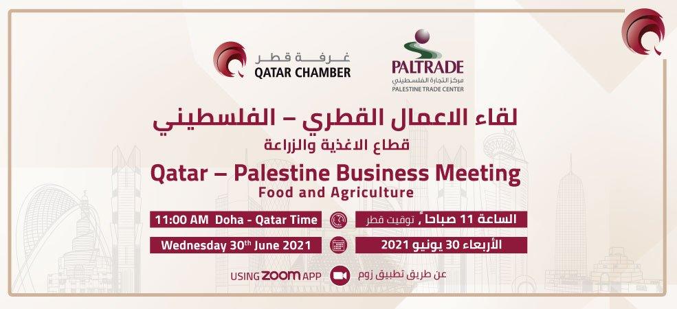 Qatar – Palestine Business Meeting