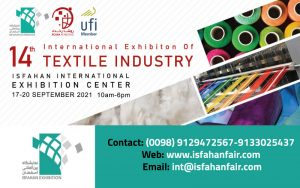 14th International Exhibition of Textile Industry (SITEX 2021) @ Isfahan International Exhibition Center (IIEC)