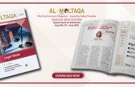 Al-Moltqa | Issue No. 91 | June 2021 | Special Issue on Arbitration