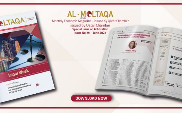 Al-Moltqa   Issue No. 91   June 2021   Special Issue on Arbitration