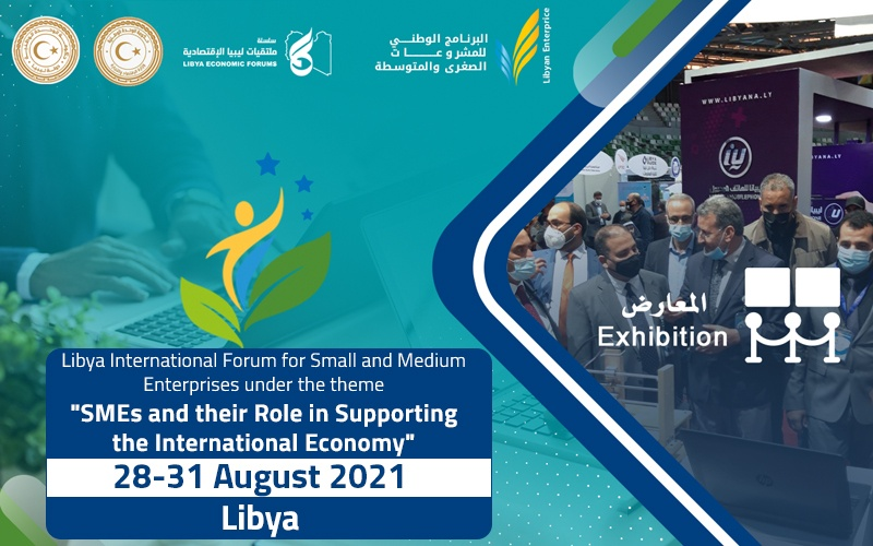 SMEs and their Role in Supporting the International Economy - Libya