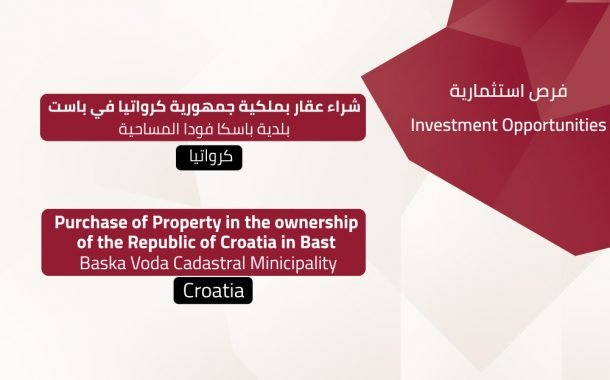 Purchase of Property in the ownership of the Republic of Croatia in Bast – Baska Voda Cadastral Minicipality