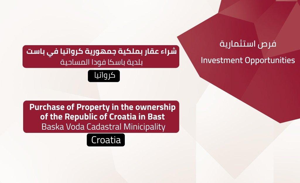شراء عقار بملكية جمهورية كرواتيا في باست – بلدية باسكا فودا المساحية