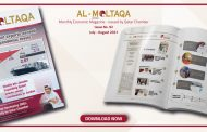 Al-Moltqa | Issue No. 92| Economic Magazine | July - August 2021