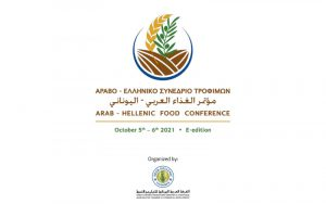 Arab – Hellenic Food Conference @ Online streaming