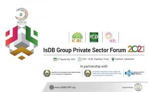 منتدى القطاع الخاص لمجموعة البنك الإسلامي للتنمية @ Virtual