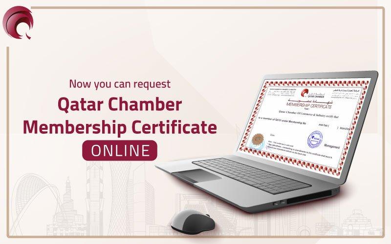 Request Qatar Cahamber Membership Certificate online