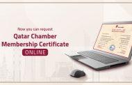 Request Qatar Chamber Membership Certificate online