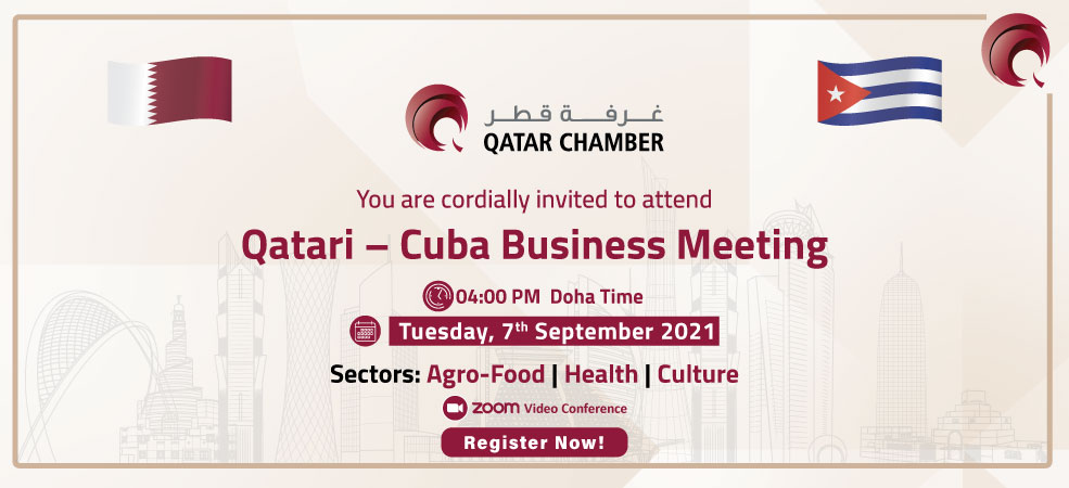Qatari - Cuba Business Meeting