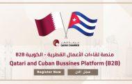 Qatari and Cuban Bussines Platform (B2B) | Registration