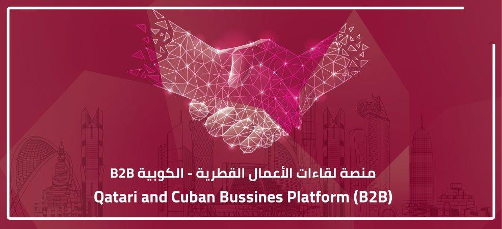 Qatari and Cuban Bussines Platform (B2B)   View