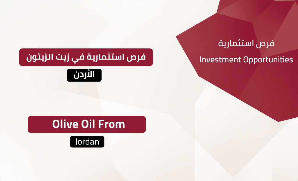 Olive Oil from Jordan