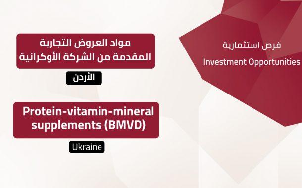 Protein Vitamin-mineral Supplements (BMVD)