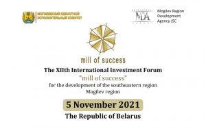 XII International investment forum «Mill of Success» @ Center for Culture and Folk Art, st. Oktyabrskaya, 10